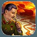 纪念世界上第一个红色联盟向曾经的大国致敬