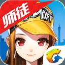 QQ飞车下载_QQ飞车安卓版下载_QQ飞车 1.13.0.17668手机版免费下载