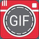 Gif Maker-Editor Pro |