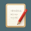 码字撸文の良品