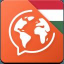 匈牙利语:交互式对话 - 学习讲 -门语言