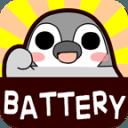 Pesoguin Battery Widget