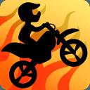 摩托车表演赛