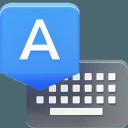 Google鍵盤