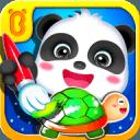 熊猫宝宝简笔画