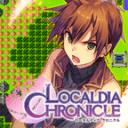 さいたま市RPG ローカルディア・クロニクル