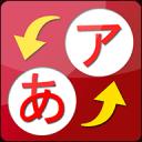 Japanese Study (日本研究)