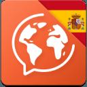 西班牙语:交互式对话 - 学习讲 -门语言