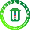 垃圾分类指南-浙江省垃圾分类管理指南