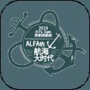 Alfa的航海大时代 测试版