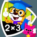 PINKFONG!九九乘法口诀-数学、儿歌、九九乘法、游戏