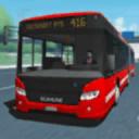 真实的巴士模拟