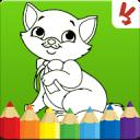 孩子们的游戏着色动物