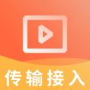 传输与接入无线视频