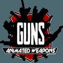 枪 - 生气蓬勃的武器