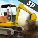 挖掘機起重機:重型