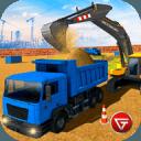 重型挖掘机起重机 - 砂挖掘机3D