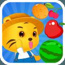 儿童教育之识水果