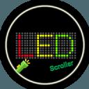 LEDBanner手机屏跑马灯(电子看板+录製)