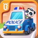 宝宝小警察 -宝宝巴士