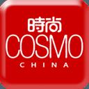 時尚cosmo
