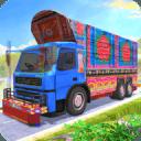 中国 办公室 交货 卡车