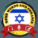 Learn Hebrew 9000 Words