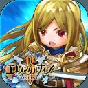 元素骑士Online RPGエレメンタルナイツオンライン