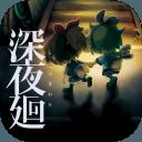 精选恐怖游戏(rpg)