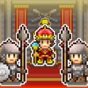 王都创世物语 国服版