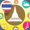 LingoCards游学泰国泰语-泰文单字卡游戏(免费版)