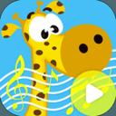 寶寶兒歌故事-兒童動畫視頻