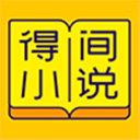 天道图书馆