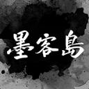书法篆刻国艺