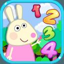 兔宝宝学数字