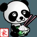 家常便饭美味佳肴中式食谱合集