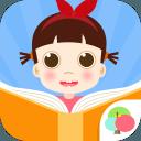 启蒙儿童绘本故事