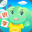 智象极速识字-揭开汉字神奇的秘密