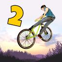 低碳环保?来骑自行车吧