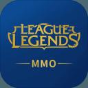 英雄聯盟:MMO