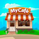 我的咖啡厅 - 世界餐厅游戏