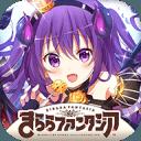 日本のゲーム(*•ω•)