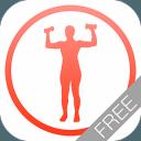 日常形体训练之上肢免费版