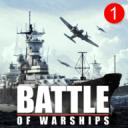 海战类游戏
