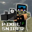 像素狙击手