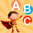超級ABC