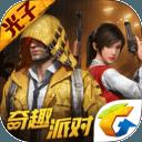 腾讯游戏,没RMB玩nmb,大王卡快快来