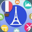 LingoCards法语单字卡-学习法文发音、法国旅行短句