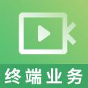 通信终端业务视频
