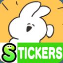 Sarcastic rabbit Stickers Free